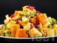 Зимна празнична салата с тиква, броколи, авокадо и нар